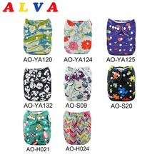 Alvababy Washable and Adjustable AIO Diaper Sewn-in 4-layer Bamboo Insert