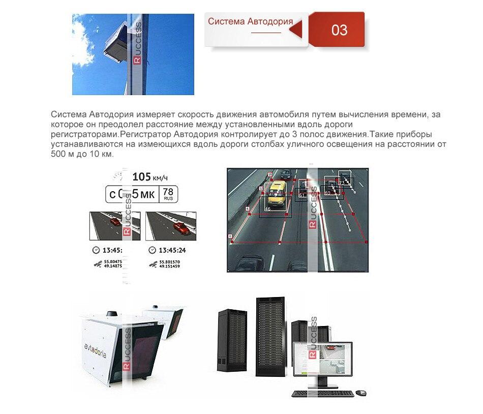 Ruccess Anti Radar Detector with GPS Speed Camera Detector Hidden Design 360 Degree X Ka L CT 2 in 1 Car Detector for Russia1 (5)