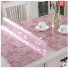 PVC soft glass tablecloth dining tables Waterproof Oilproof table cloth(China)