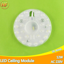 12W Easy Installation Ceiling LED Module AC220V 240V LED Light Lamp Source Convenient Replace Accessory Panel Ring Spot Indoor