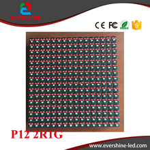 High Quanlity and Brightness P12 Outdoor 2R1G LED Module User For Traffic Induction Sign With Big View,Dual Color P20 LED Board(China)