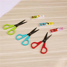 1 PC cute Small animal safety scissors with safety cover cut paper stationery scissors for kids