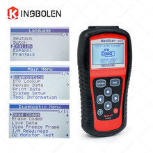 Autel MaxiScan MS509 OBD/OBDII Scan Tool OBD2 OBD II Scanner Auto Code Reader Car escanner MaxiScan MS509 Multi-language(China)