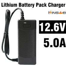 KingWei 1 Pcs AC 12.6V 5A Charger Combination of 18650 Li-ion Lithium Battery Pack Charger 5.5mm US EU UK Plug