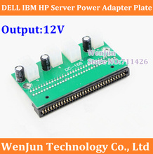10PCS/LOT Free Shipping High Quality Server Power Adapter for HP DELL IBM computer 6pin 8pin connector 12V output(China)