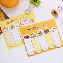 8pcs/lot Kawaii gudetama memo pad/Sticky note/Note pads/Post it note/Writing scratch pad/School supplies Stationery GT373