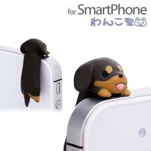 wholesale 50pcs/lot With packaging dachshund Niconico Dog Anti dust plug for cell phone kpop cute anime ear jack earphone cap