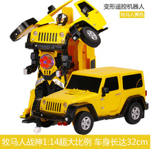 26.A key support against deformation robot remote control car simulation can shoot children car gifts toys for children