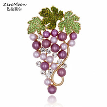 Romantic Violet Pearls Grape Brooch Pin Metal Crystal Rhinestone Fruit Women Garment Fashion Jewelry Accessory Gift 2017(China)