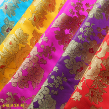 2017 DIY Handmade Sewing Upscale Home Decor Clothing Material Width150cm Peony style gold and silver silk jacquard Fabric Cloth