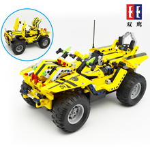 Bumblebee pickup building blocks remote control vehicle assembling model vehicle deformation car children puzzle DIY toy car(China)