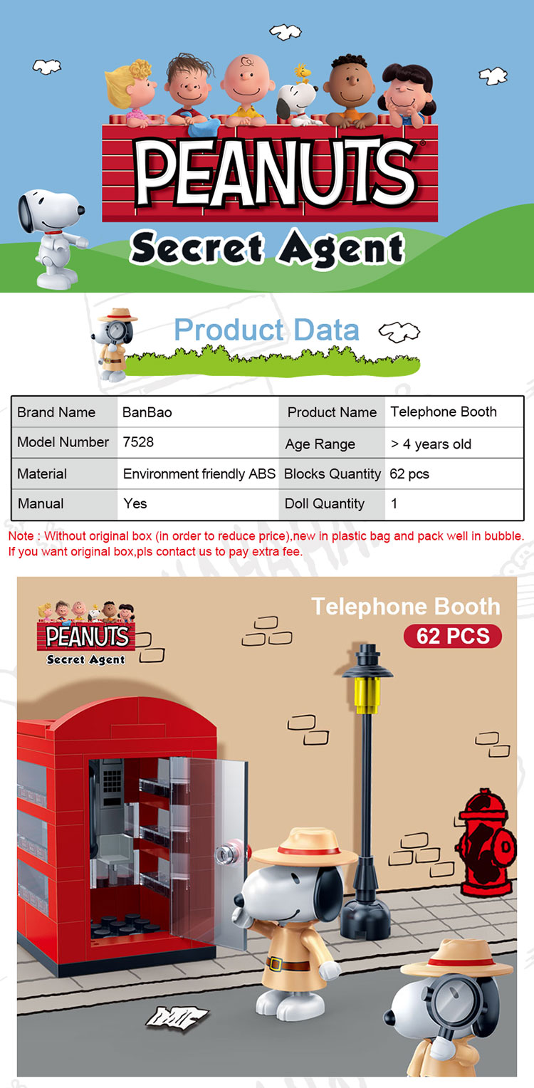 BanBao 7528 Telephone Booth Building Blocks 15