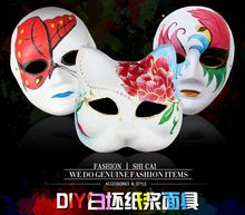 White Half Face Mask Halloween blank paper ball Hand painted mask DIY pulp Hip-Hop Hand-painted street dancing 200pcs/lot