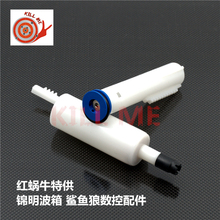 AK Uncle MKM2/SCAR/ Mp5 Toy Gun Fittings Plunger Seal Reinforced Gear Box Upgrade Lengthening Pipe