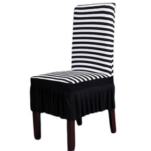 New Spandex Stretch Dining Chair Cover Restaurant Hotel Wedding Banquet Zebra Stripped Seat Covering(China)