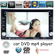 RDS bluetooth handsfree 7 languages AM FM touch screen support SD rear camera TV universal 2 Din 6.5 inch Car DVD MP4 MP5 Player