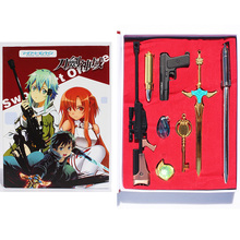 Anime Cartoon Sword Art Online 2 Swords Weapon Metal Keychain Keyriny Collection Model Pendants In Box