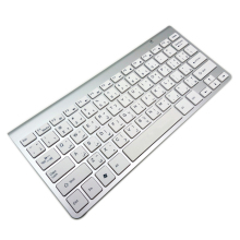 Arabic Letter Keyboard High Quality 2.4G Ultra-Slim Wireless Keyboard Mute Keyboard For Apple Style Mac Win XP 7 10 TV Box(China)
