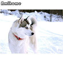 AMLHOME 5D DIY Diamond Painting Sled Dogs Crystal Diamond Painting Arts Crafts Cross Stitch Needlework Home Decorative HC0905(China)