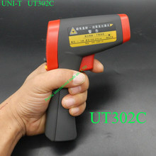 UT302C Infrared Thermometer Non-Contact Laser Gun Infrared Digital IR Thermometer LCD with Back Light -32- 650 degree centigrade(China)
