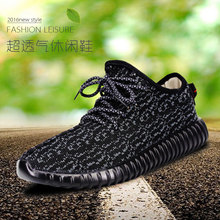 No Logo Summer Fashion Unisex Shoes For Lover Breathable Nice Shoes Chaussure Homme Mesh Zapatos Mujer Men Shoes Plus Size(China)