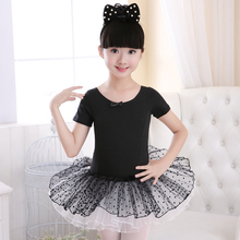 Kids Girls Children Ballet Dance Tutu Dress Pink/Black Round-neck Short Sleeve Fluffy Princess Dress(China)