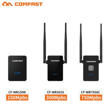 COMFAST Wifi Repeater 2.4G/5.8G Dual Band extender antenna 750Mbps 802.11AC wifi Router Amplifier VS 150M&300Mbps Wi-fi Roteador