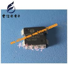 Free shipping.40048 car computer board repair injector driver IC chip Vulnerability(China)