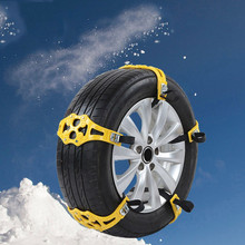 Easy Installation Auto Car Snow Chains Tire Anti-skid Chains Thickened VAN Wheel Tyre Anti-Slip TPU Belt Car-Styling Dropship US(China)