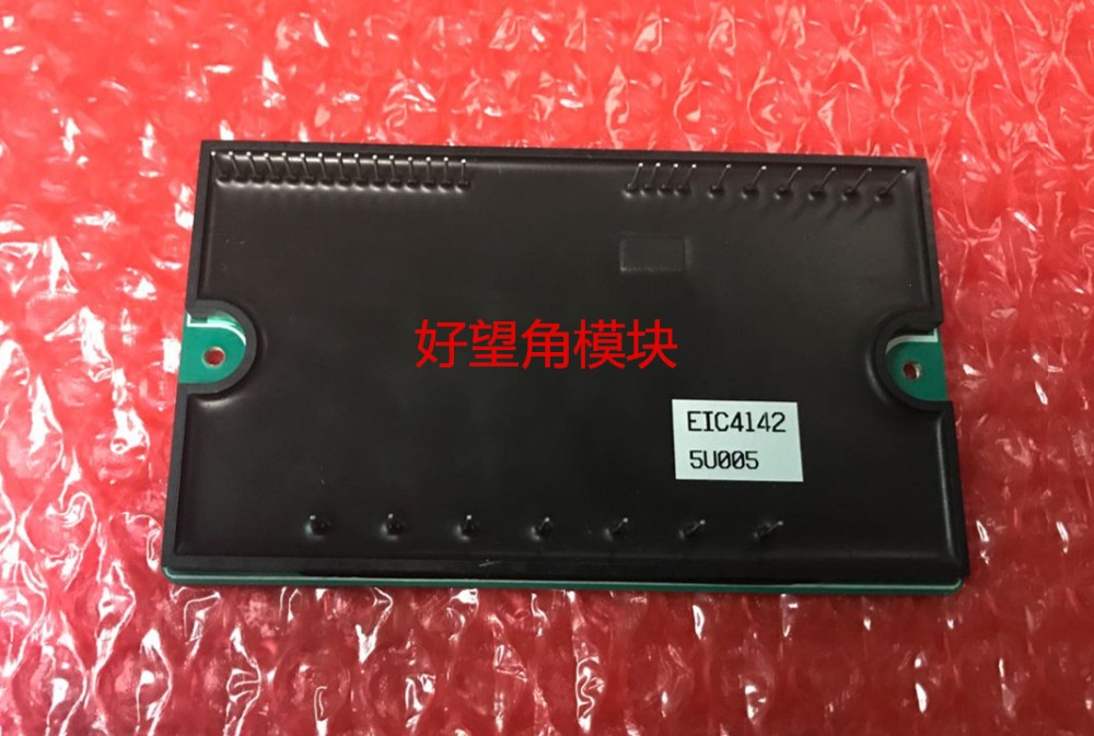 EIC4142 module<br>
