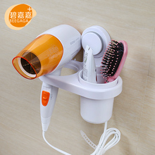 BEEGAGA Brand New Creative Suction Cup Hair Dryer Holder with Storage Cup Bathroom Organizer Stand Holder for Two Hair Dryers