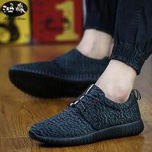 2017 New Spring Fashion Flats Men Casual Shoes Men Trainers Breathable Casual Walking Men Shoes Zapatillas Deportivas Hombre