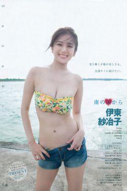 伊东纱冶子个人资料介绍,伊东纱冶子最新高清写真集欣赏