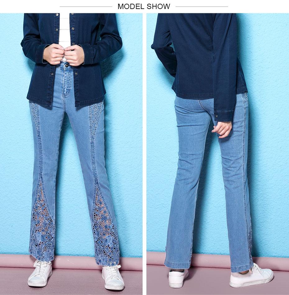 Jeans Pant (1)