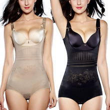 Hot Selling Women Post Natal Postpartum Slimming Shaper Recover Shapewear Corset Girdle Black/Apricot
