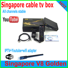 V8 Golden starhub tv box Singapore HD 2017 black box all starhub channels most stable+USB WIFI set top box pk qbox c801hd amiko