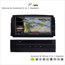 For Mercedes Benz C Class W204 2007~2011 - Car Android Multimedia Radio CD DVD Player GPS Navi Map Navigation Audio Video Stereo