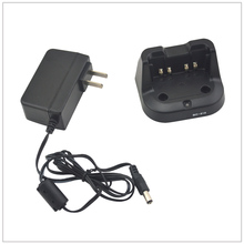 BC-213 Desktop Charger w/ Adapter for icom IC-V88 IC-U88 IC-F29SR IC-F1000 IC-F2000 BP279 BP280 battery Pack(China)