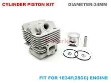 Cylinder Piston kit for MITSUBISHI TL26 25.4CC Brush Cutter.Grass Trimmer.Gasoline Engine Garden Tools Spare Parts