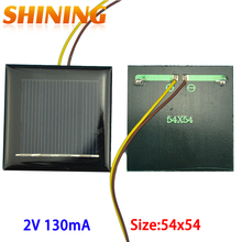 2Pcs 2V 130mA 54*54*3mm Polycrystallin Small Power Solar Cell Panel For Solar LED Light DIY Toy 1.2V Battery Charger  Solar Cell
