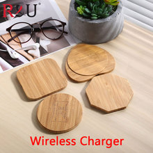R&U Wooden Universal Qi Wireless Charger Transmitter Qi Wirelss Charging Pad For LG V5985 G2(US Verizon) Phone Charging Plate