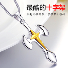 famous brand new Authentic 925 sterling silver necklaces Jesus Punk Cross Men Pendants women jewelry girlfriend Birthday gift