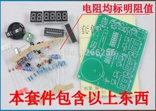 New High Quality DIY Kit Module AT89C2051 6 Digital LED Electronic Clock Parts Components Free Shipping