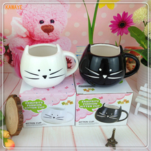 1Pcs Novelty Cute Cat Animal Milk Mug Creative Tea Cup Nice Gifts Leisure Bar Coffee Cup Home Office Supplies 5ZDZ337(China)