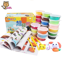 24 Colors Super Light Clay Air Dry Plasticine Modeling Clay Artist Studio Toy Environmental Playdough Kids Gift Modeling Clay(China)