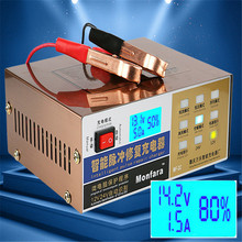 New EU/US 12V/24V Battery Charger For Car Battery Intelligent Pulse Charger Smart Charger For Cars With LED Display High Quality