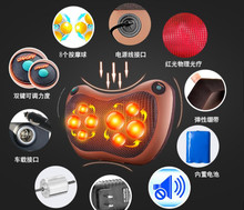 8 Deep-Kneading Infrared Heating Car Home Electric Massage Pillow Cervical Lumbar Body Kneading Two-way Massager Cushion Relaxat
