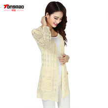 2017 Women  FashionThin section  Long Sleeve Slim Thin Lace Hollow Out jacket Women Knitted Cardigan Sweater Long section Tops