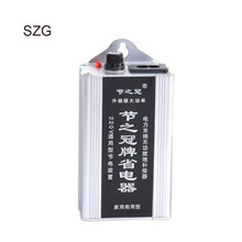 SZG 120KW 80KW Three Phase Energy Saver Electricity Saving box Electric power saver Energy saver Device(China)