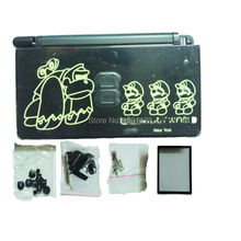 New Black Color Repair Parts Replacement Housing For NDSL Shell Case Kit for Nintendo DS Lite Small Parts Inside Donkey Kong
